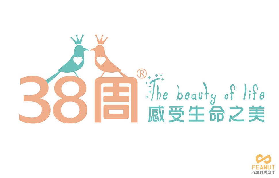 母婴VI设计应该怎样表现公司品牌形象?