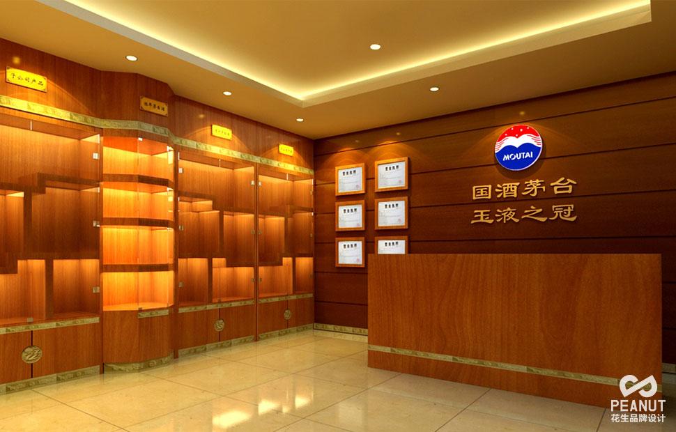 茅台酒专卖店空间形象设计-广州专卖店空间形象设计公司