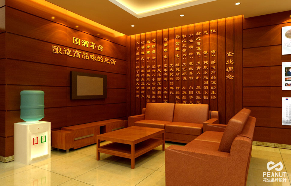 茅台专卖店空间形象设计-广州专卖店空间形象设计公司