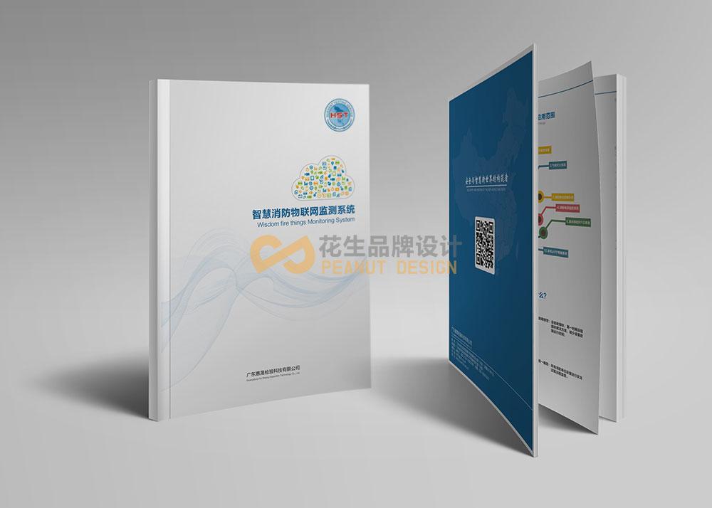 广州企业宣传册设计达到企业文化理念需要的条件-广州宣传册设计公司