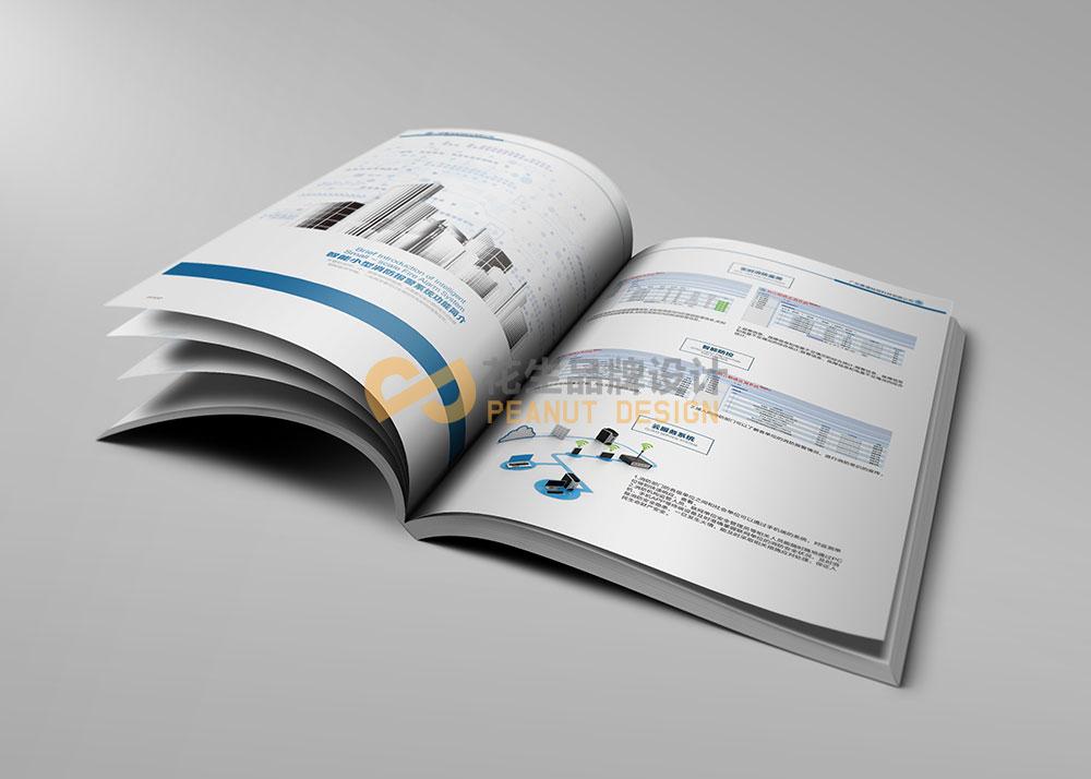 云科技宣传册设计-广州某科技公司宣传册设计|广州宣传册设计公司