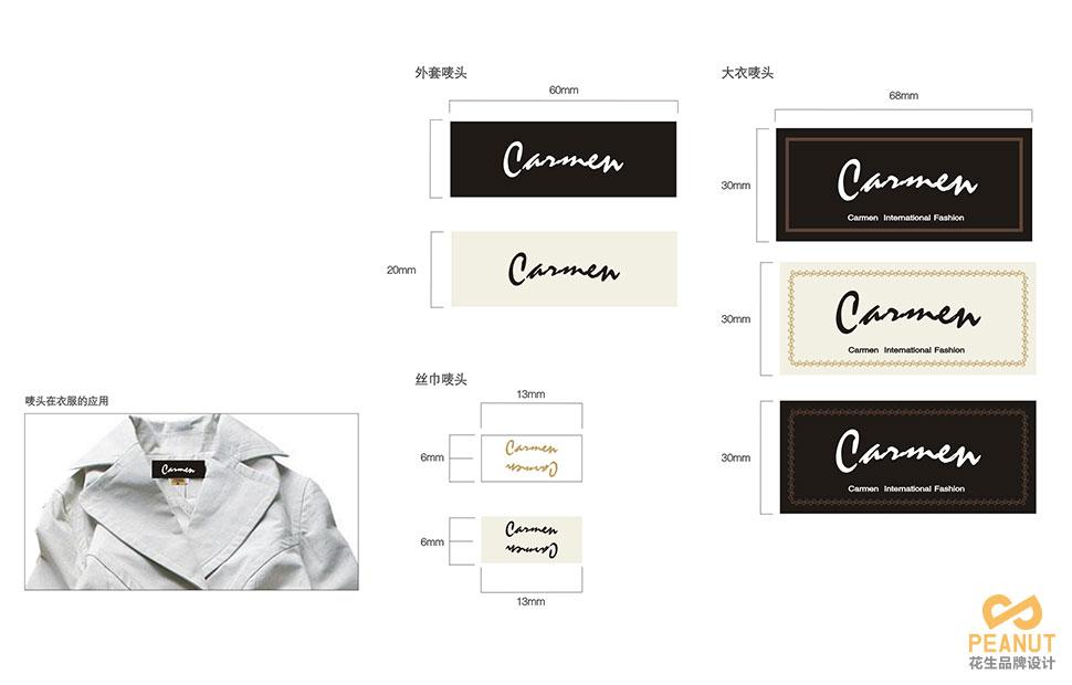 广州vi设计公司的收费如何?