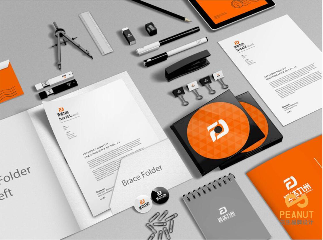 互联网公司vi设计,互联网品牌设计