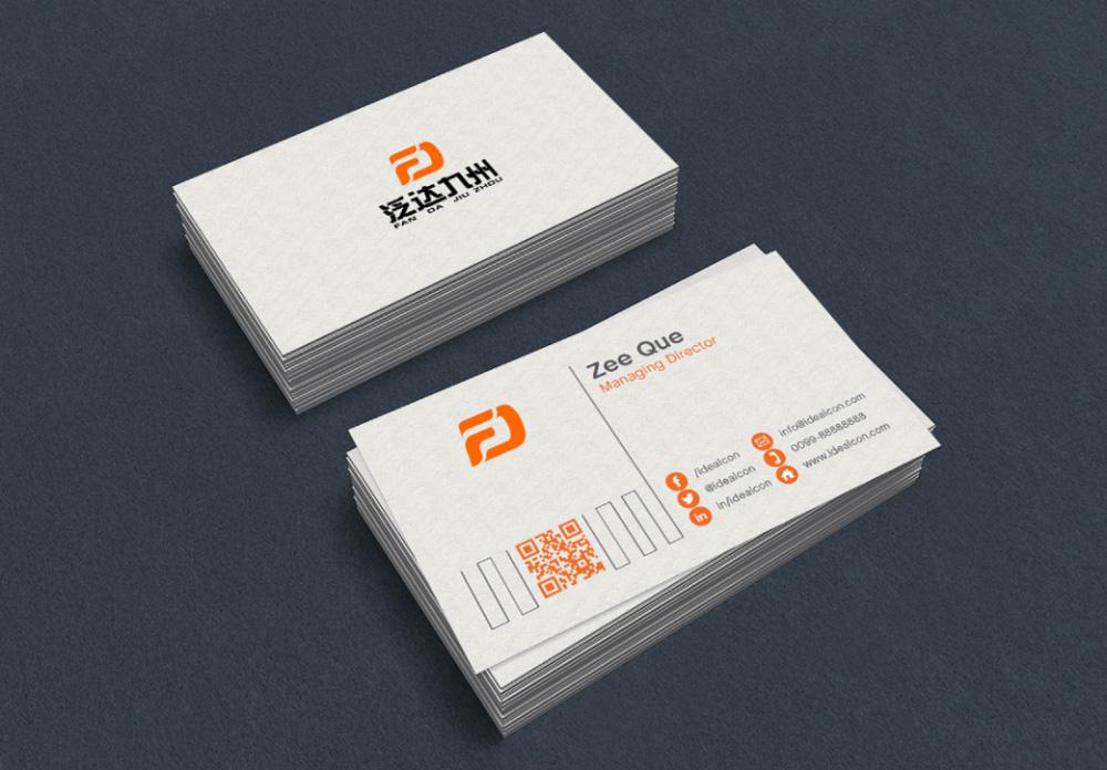 简述广州企业品牌VI设计对企业的发展产生的影响力-广州企业VI设计公司