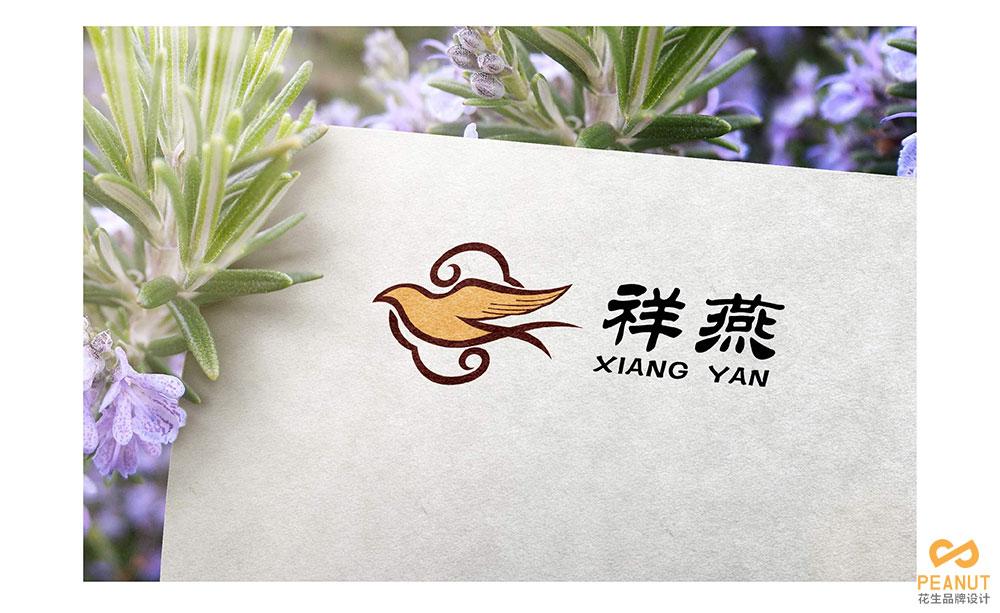 生鲜品牌vi设计,广州品牌vi设计,广州vi设计