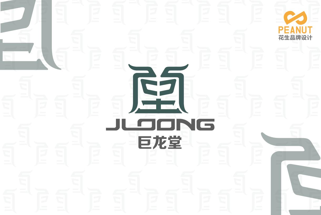 设计一套广州企业VI设计,需要准备哪些工作|广州VI设计公司