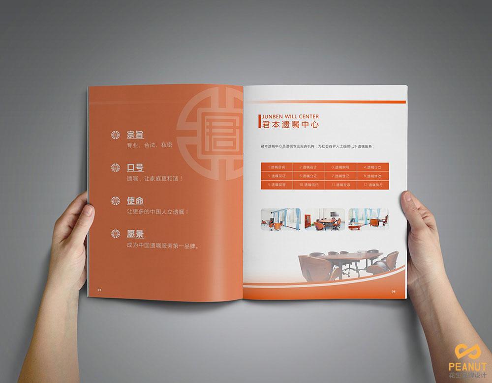 广州宣传册设计能更好体现出企业文化-广州宣传册设计公司