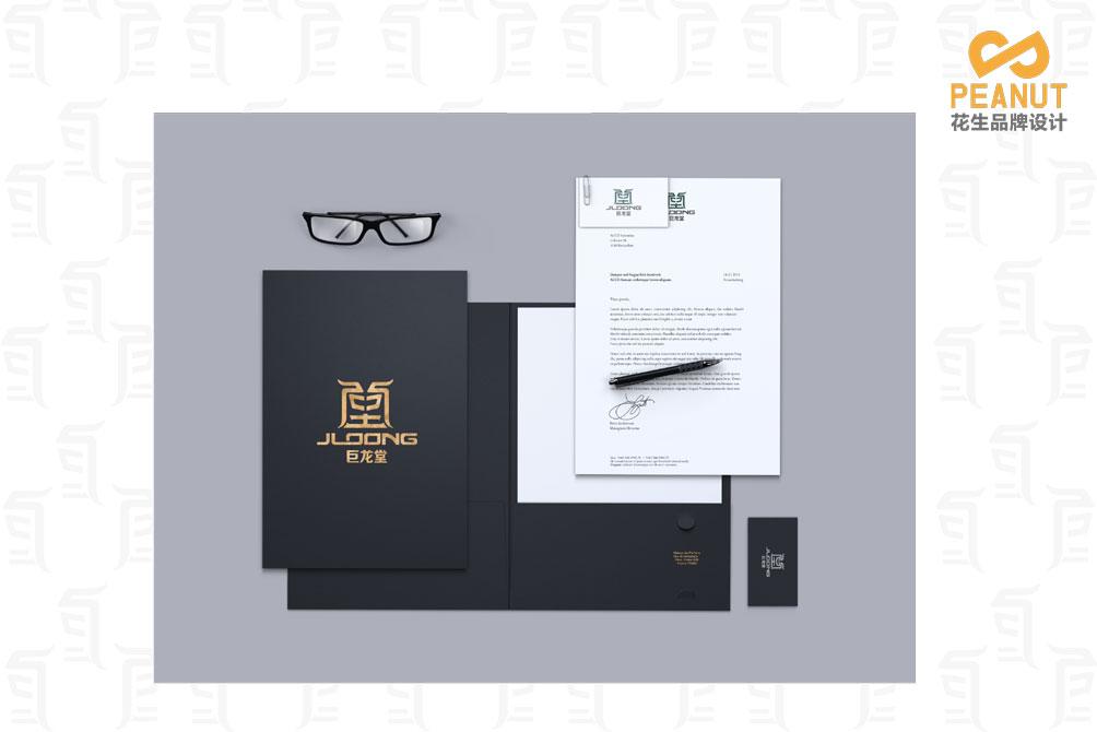 论广州企业VI设计对企业品牌发展的重要性-广州VI设计公司