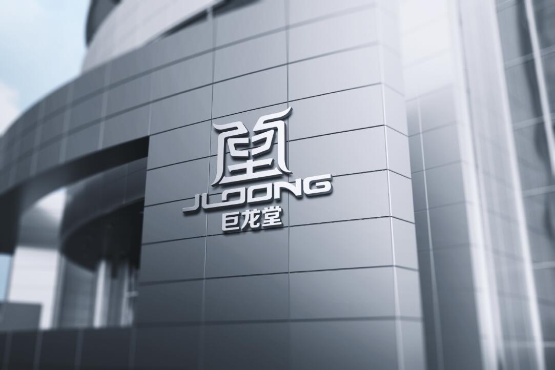 看似简单的广州企业LOGO设计,里面的门道你需要了解