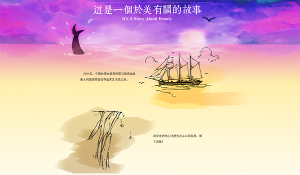 广州海报设计要巧妙运用故事元素-广州海报设计公司
