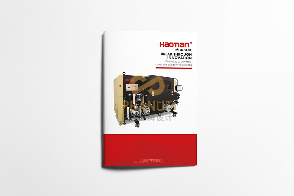 画册印刷材质及工艺知识讲解-广州画册设计公司
