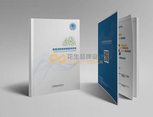 广州宣传册设计-巧妙构思让宣传册传播效果更佳