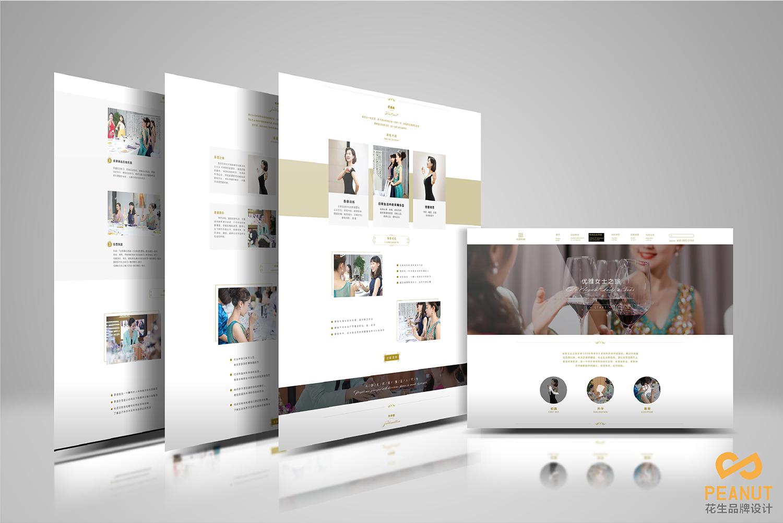 广州品牌设计公司哪家好?广州广告设计公司十大排名!