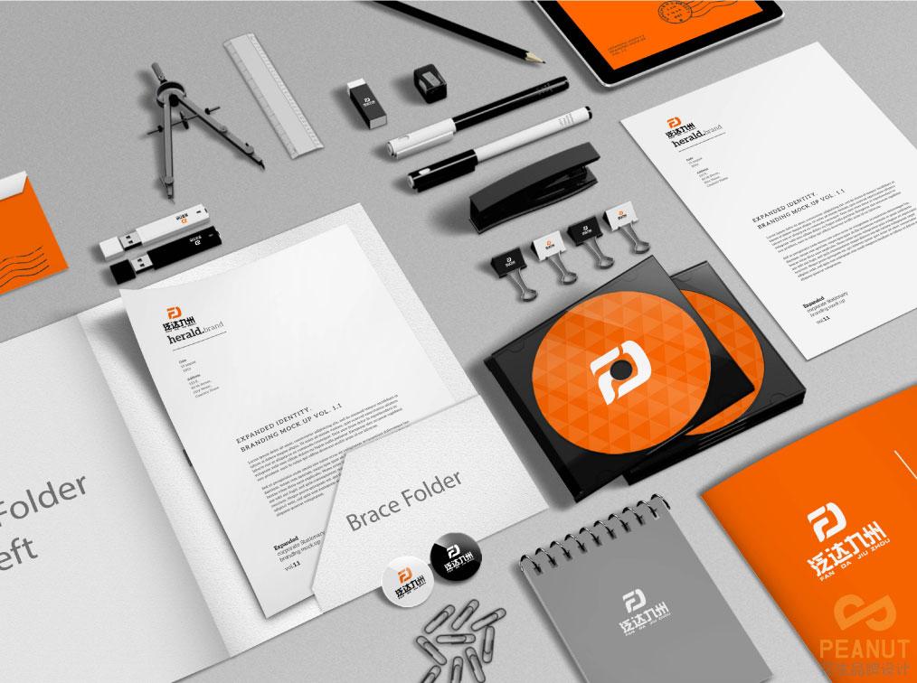 品牌设计的精准定位在于善于研究竞争对手-广州品牌设计公司