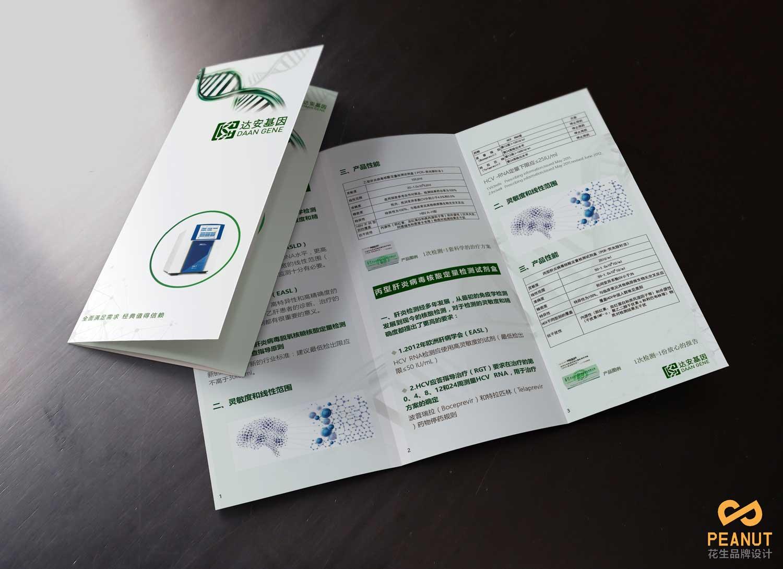 合理规划广州企业画册设计的图片排版|花生广州画册设计公司