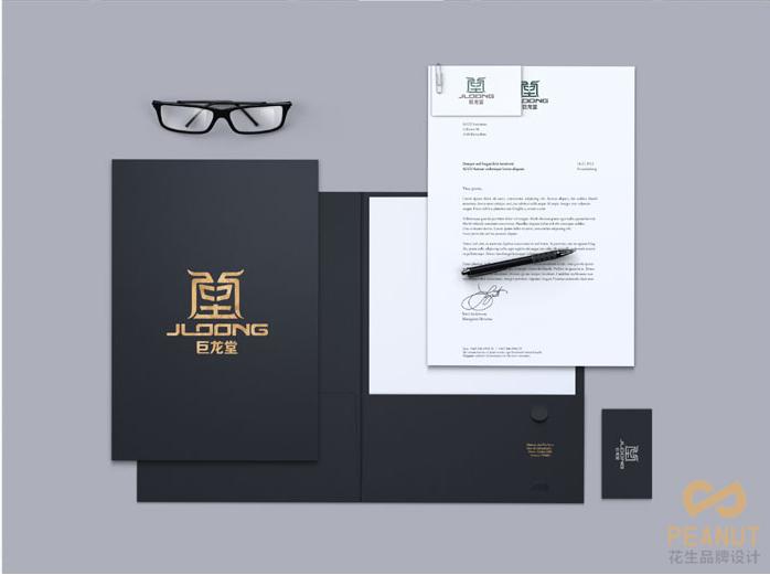 广州企业VI设计有助于统一企业品牌形象|广州企业VI设计公司-广州花生品牌设计