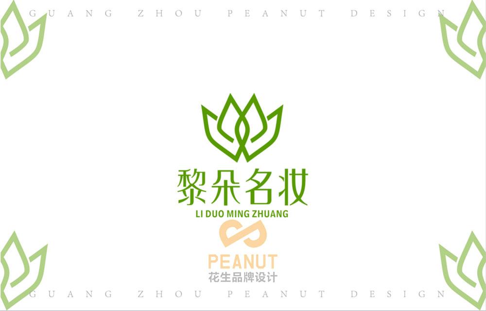 广州品牌设计公司:品牌设计是什么?