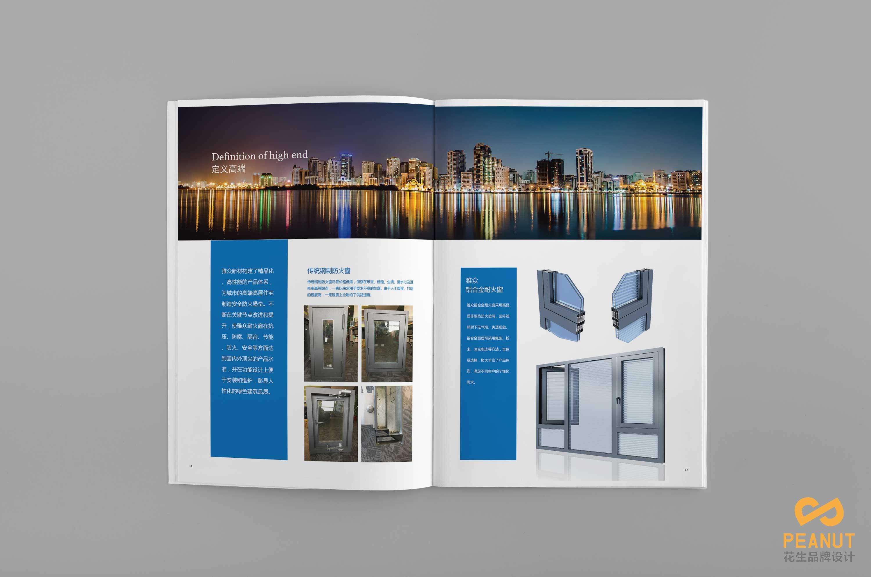如何解决事业单位画册设计中的问题-广州事业单位画册设计公司