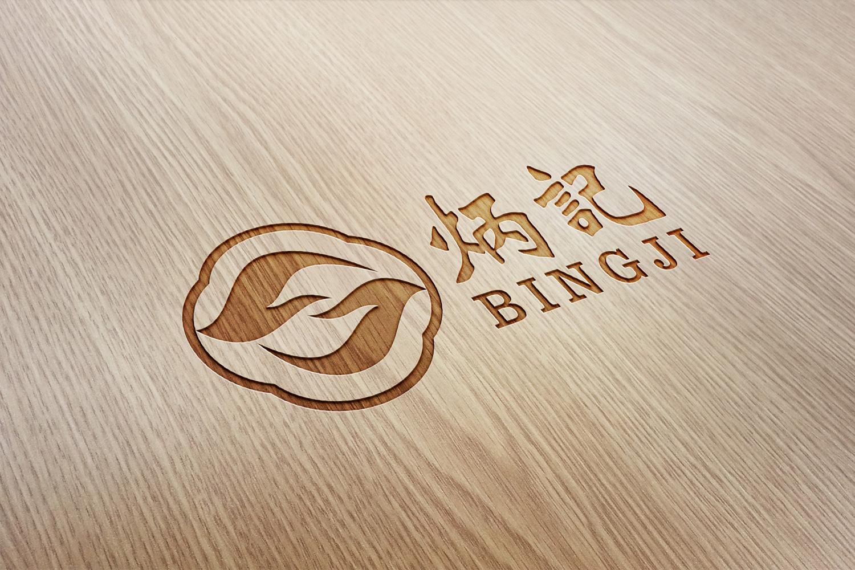 如何判断VI设计公司的设计方案-广州花生品牌设计