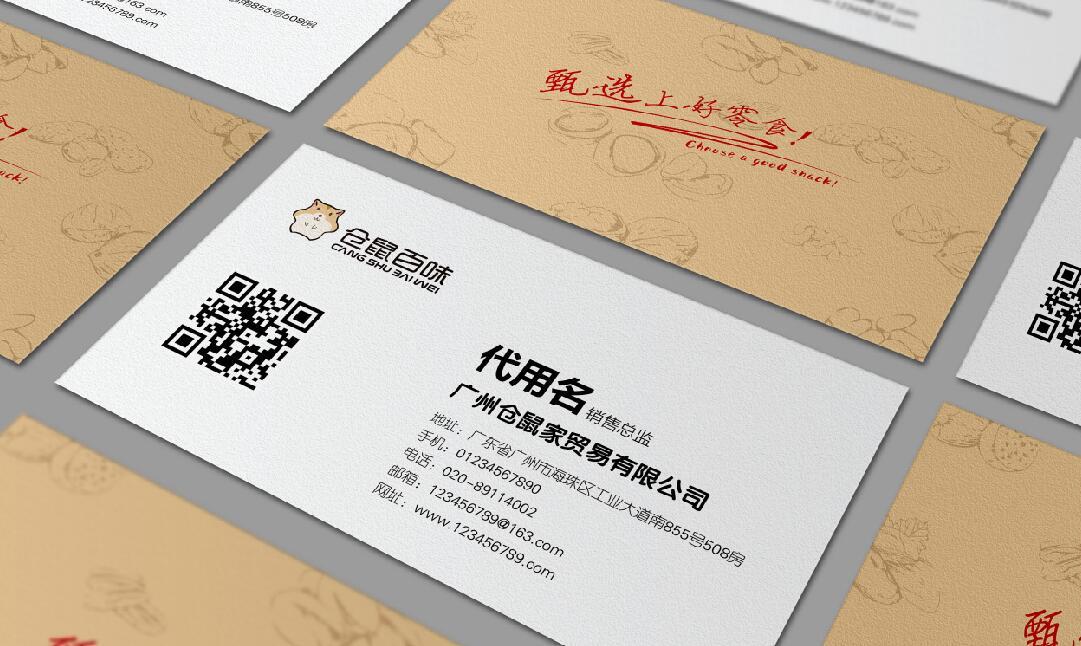 为什么要做广州广告设计?应该怎么做?广州品牌设计公司