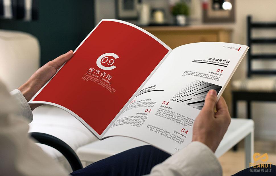 广州画册设计需要选择专业的设计公司