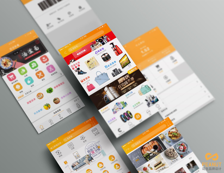 什么是广告营销?花生广州广告设计公司为您讲解一下