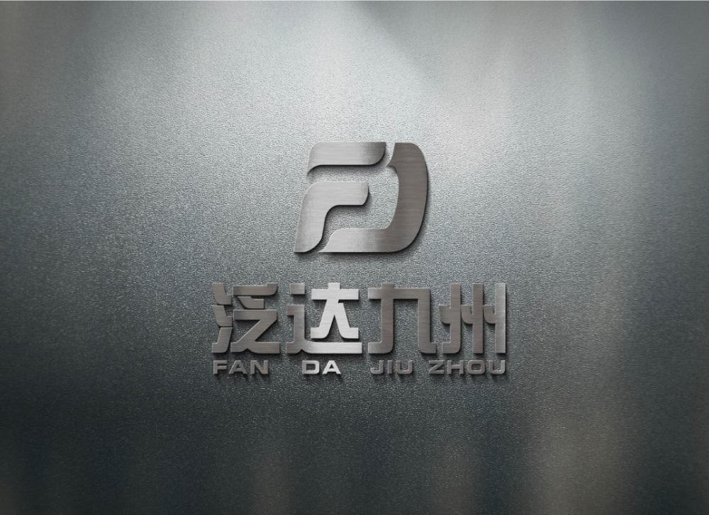 如何通过广州品牌设计去建立一个企业品牌?