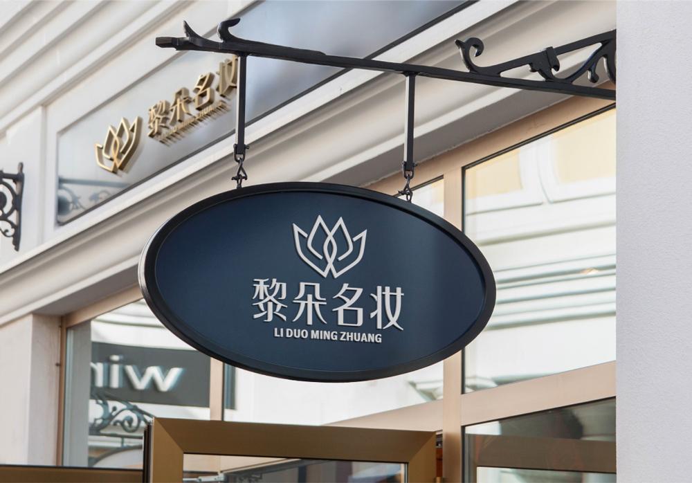 我们为什么选择开广州品牌VI设计公司|花生品牌设计