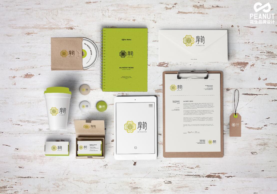 广州企业品牌VI设计应该在什么时候启动-花生品牌设计