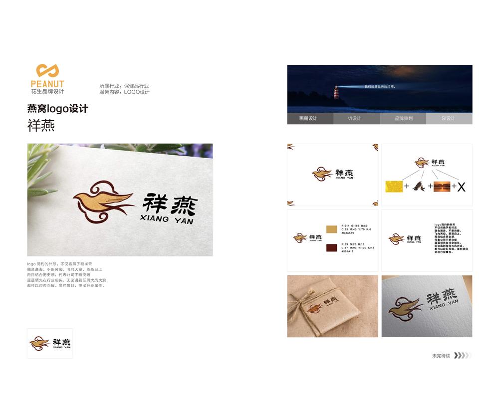 广州企业商标设计哪家好?广州企业商标设计,广州商标设计公司