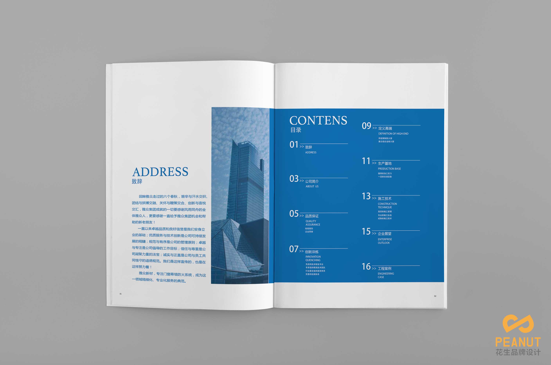 广州彩页设计公司教你如何做好彩页设计