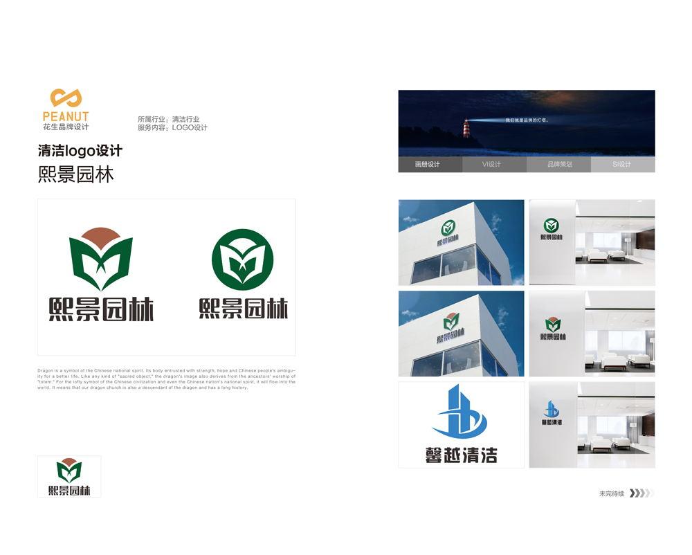 广州设计公司浅谈广告设计基本原则|花生品牌设计