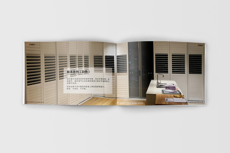 高大上的产品画册设计技巧|广州产品画册设计公司