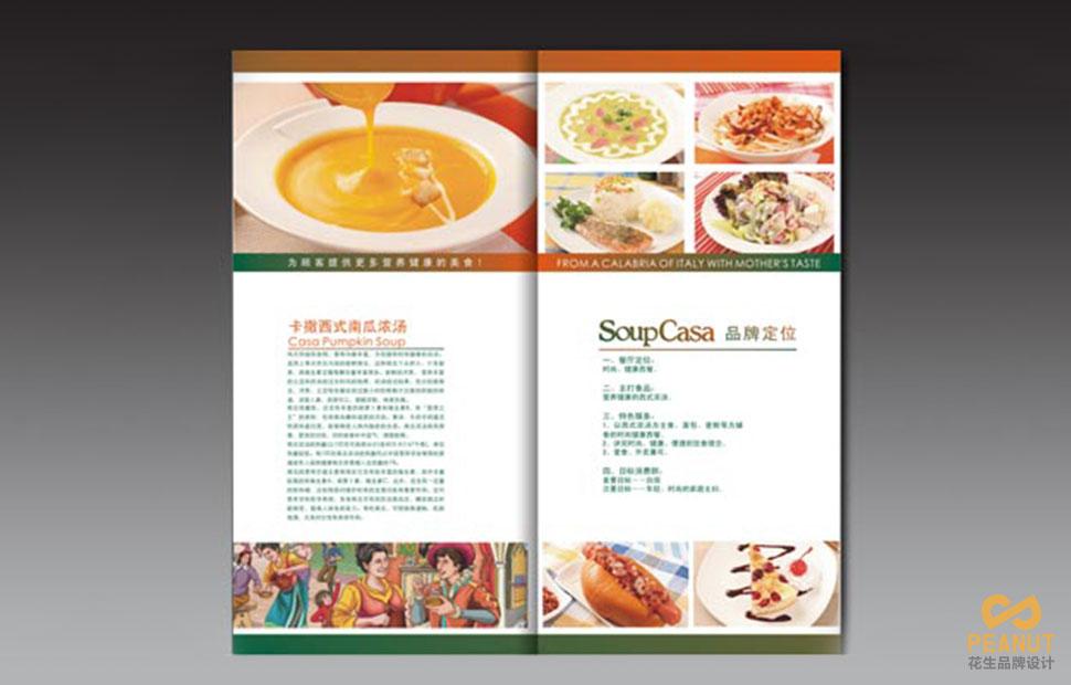 广州餐饮连锁店设计,广州餐饮连锁店设计公司