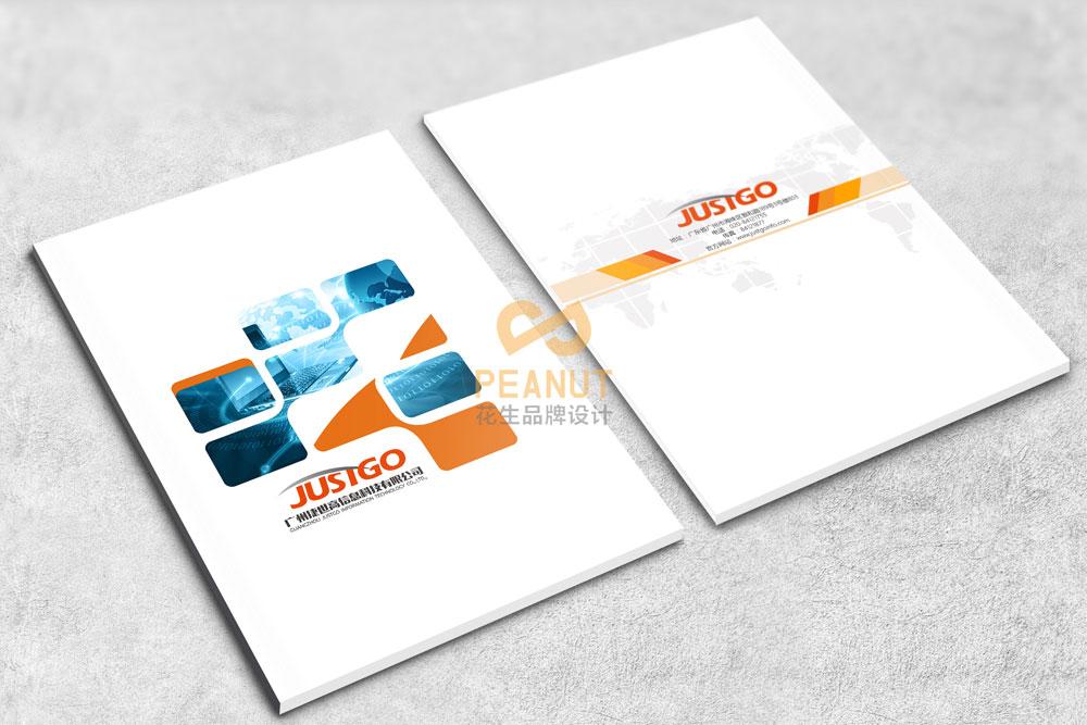 广州宣传册设计之封面必备的几个要素|花生品牌设计
