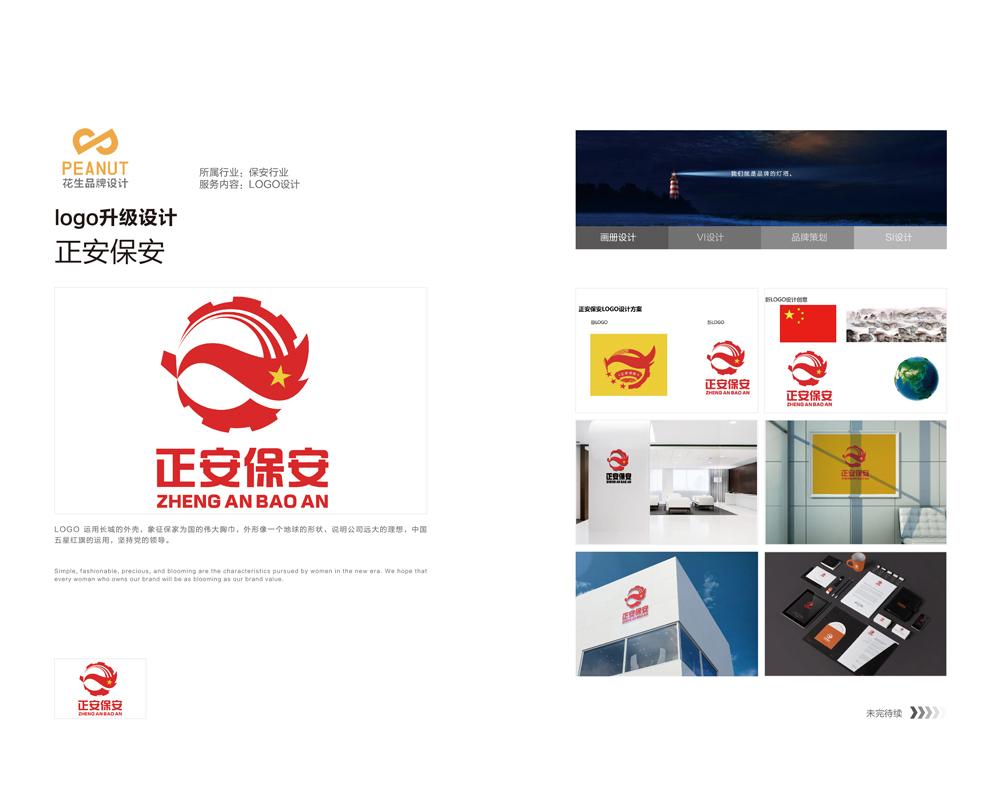 企业常用的3种VI设计风格|广州VI设计公司推荐