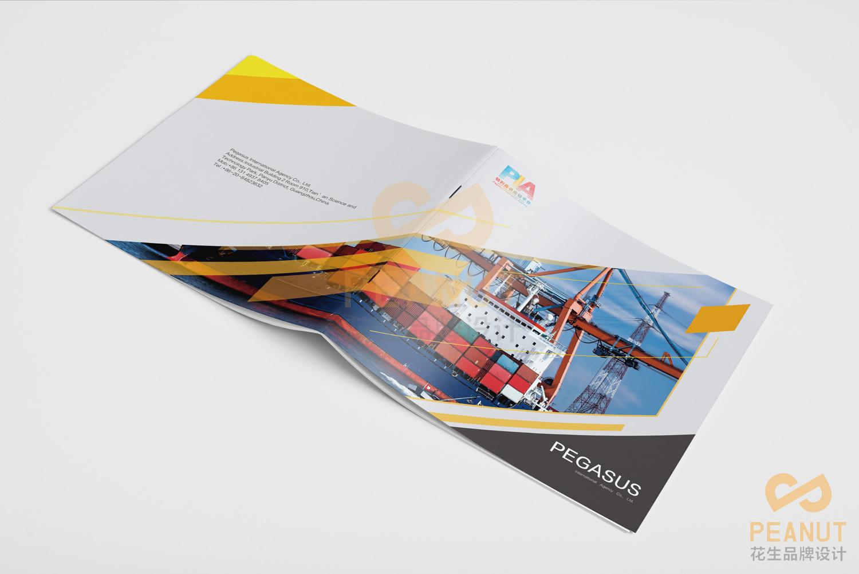 铂利鑫国际物流宣传册设计|物流公司宣传册设计-花生品牌设计