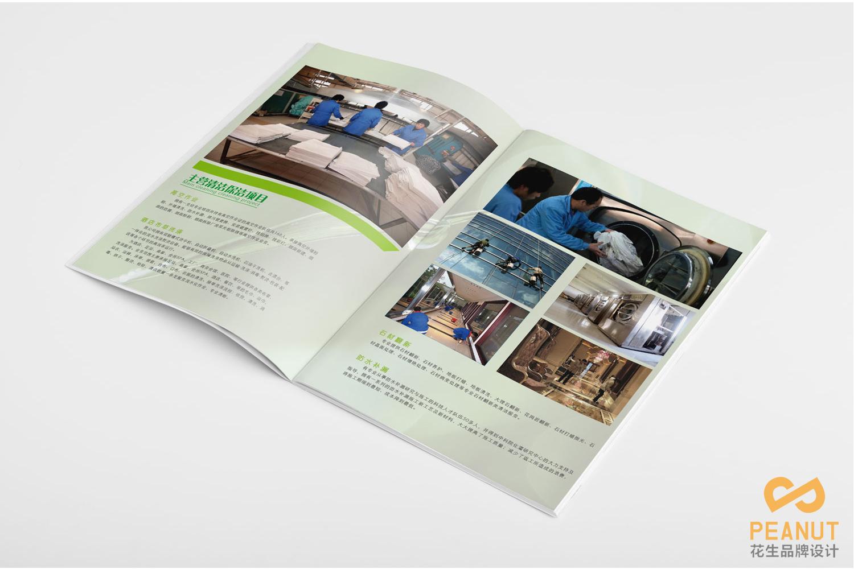 保洁彩页设计,保洁公司画册设计,广州彩页设计公司