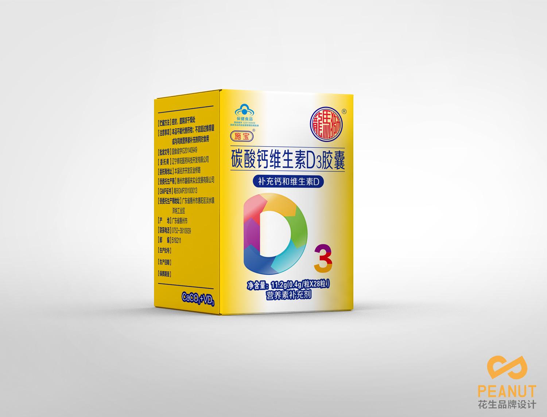 平面广告设计公司,广州平面广告设计公司,广州广告设计公司