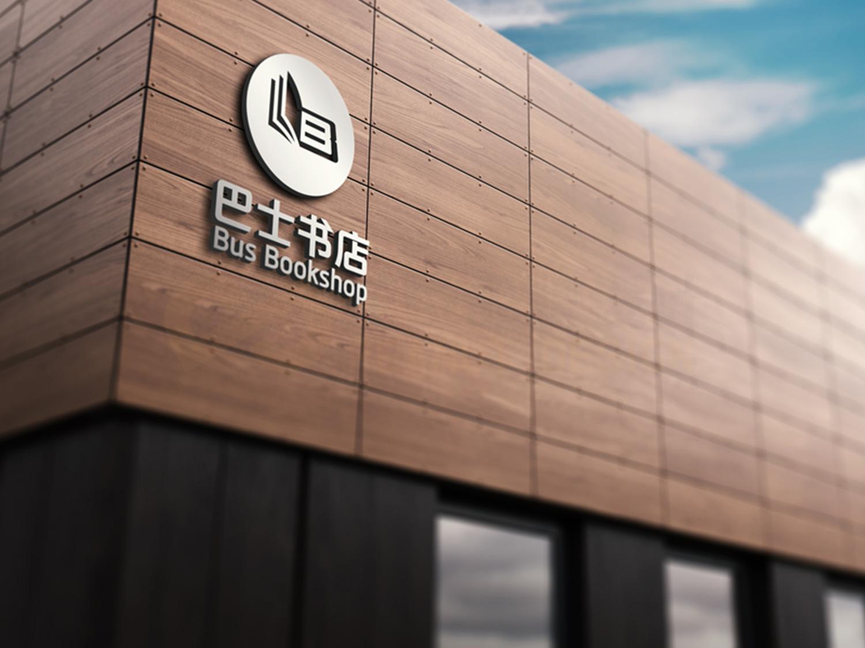 广州公交集团SI店面设计|SI店面设计公司-花生品牌设计