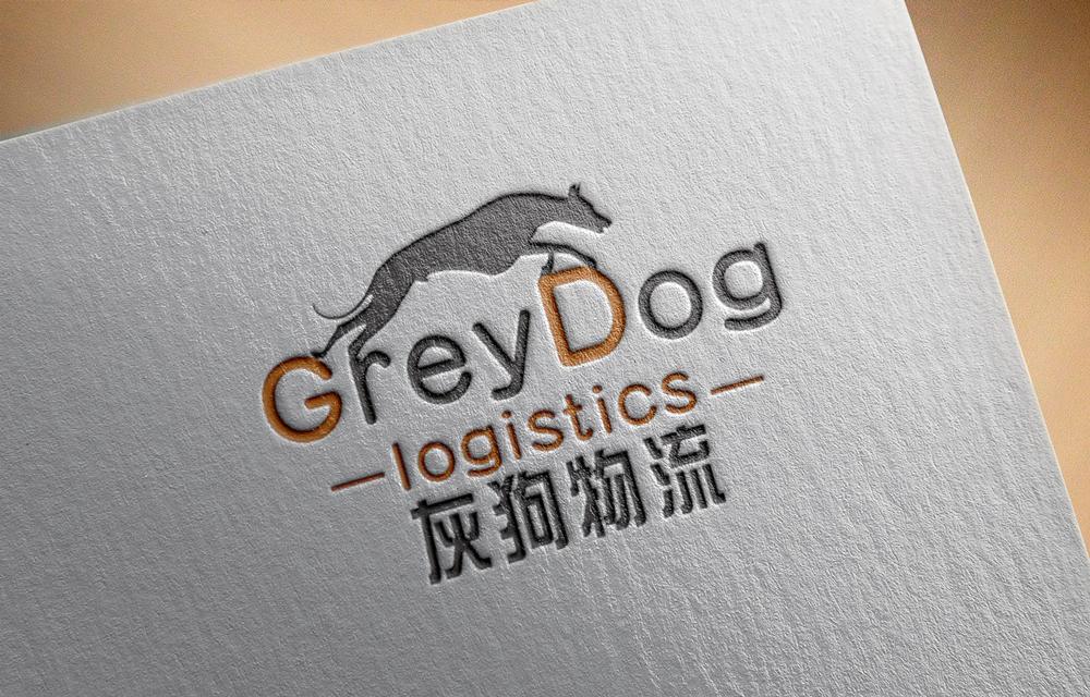物流公司logo设计技巧-广州物流logo设计公司