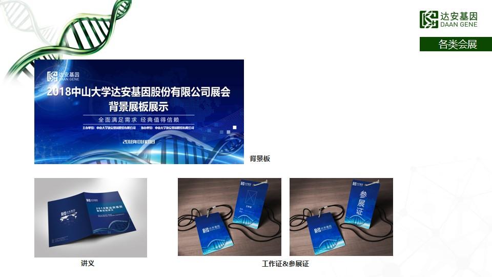 价格vi设计全套,你必须了解的4创意容|广州vi设龙的字体设计大内图片