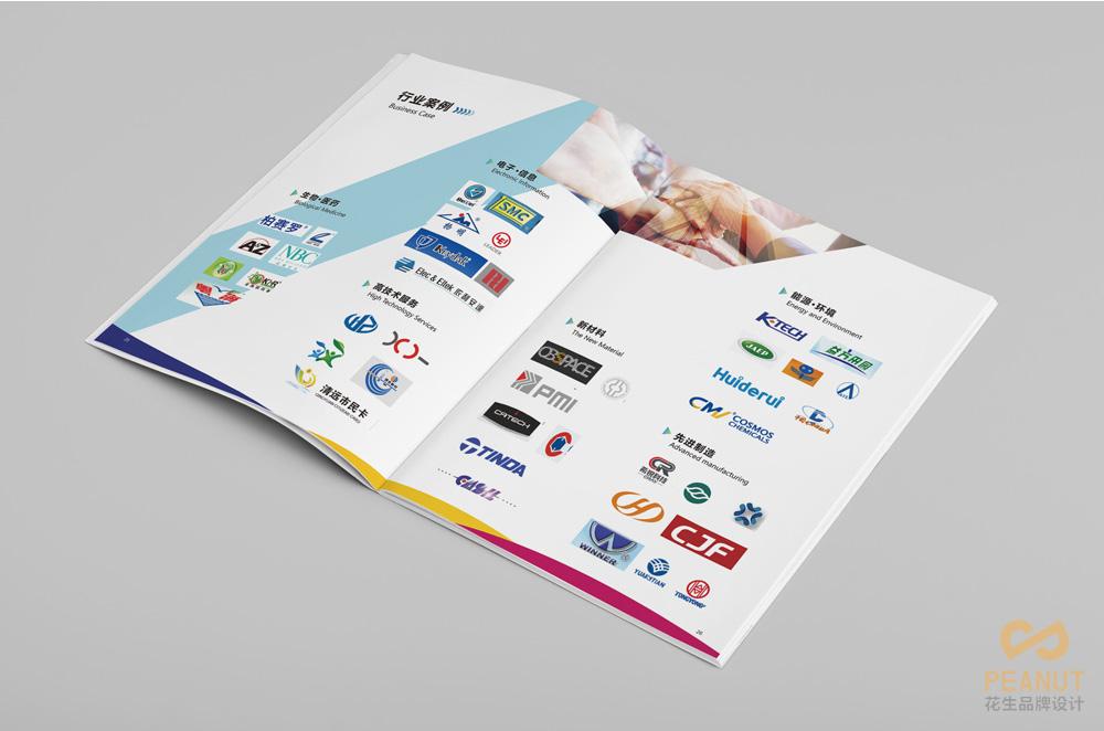 企业画册设计,企业宣传画册设计,广州企业宣传画册设计公司