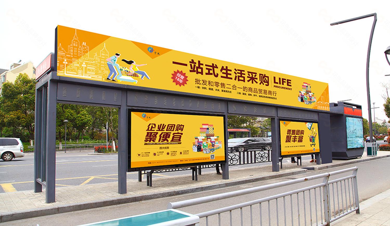 广州海报设计,广州海报设计价格,平面设计价格表