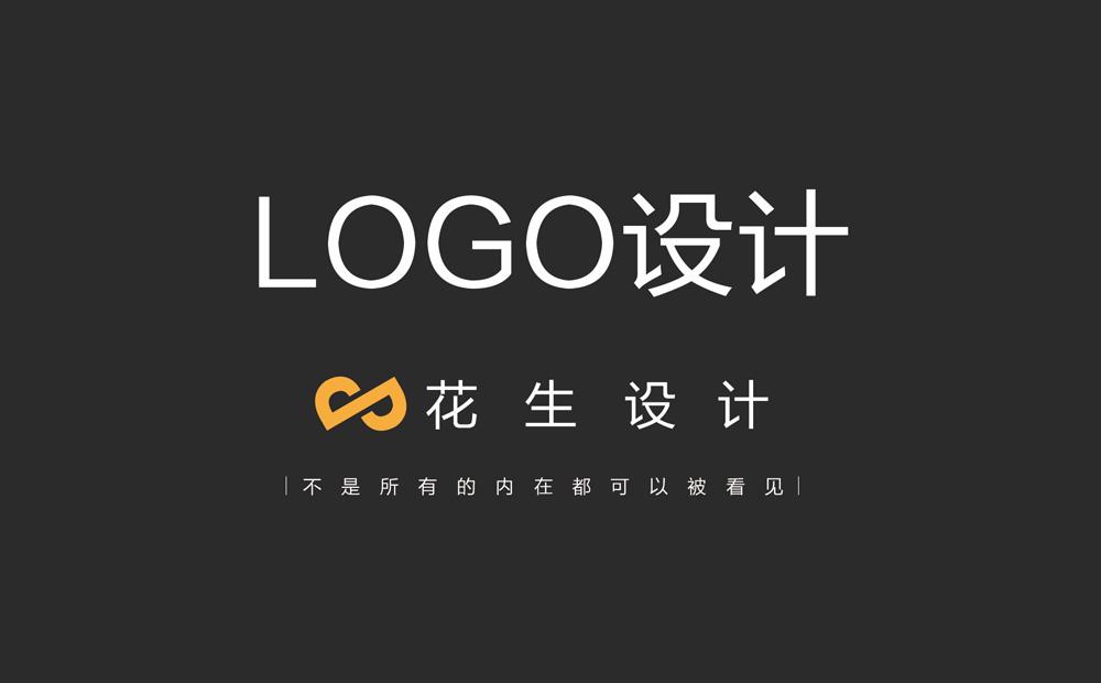 投资公司logo设计对企业的重要意义-广州花生品牌设计