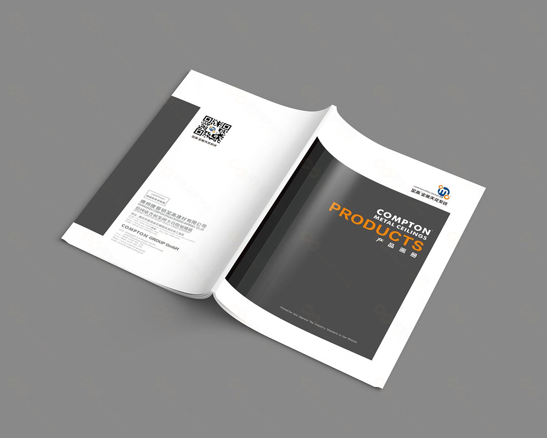 企业宣传手册设计如何做好设计定位?-广州花生画册设计公司