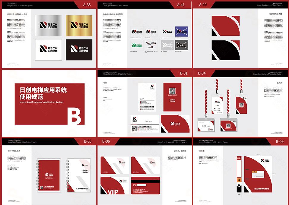 广州白云区vi设计公司哪家好?专业公司更有保障