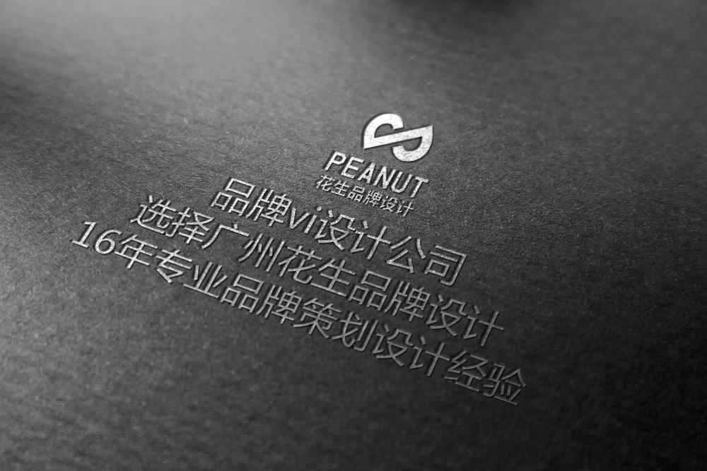 广州平面设计公司有哪些?十大平面设计公司排名-花生品牌设计