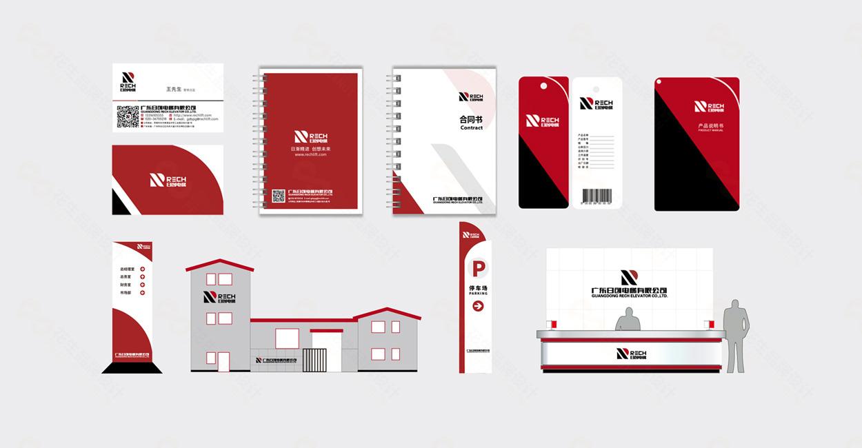 广州企业vi设计包含的内容-vi设计说明