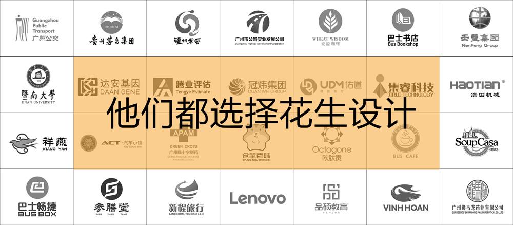 投资公司logo设计怎么做更受关注?-广州花生设计公司